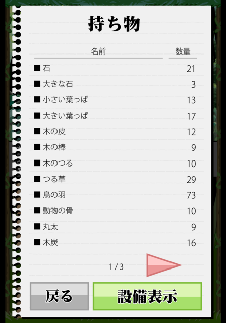 screenshotshare_20151216_231917.png